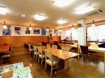 【オフシーズン限定☆】頑張るあなたを応援☆2食付きビジネスプラン!(^^)!