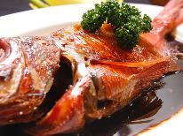 【金目鯛も食べられる!】リピーターさんにも大好評!聖火の真髄!自慢の磯料理プラン
