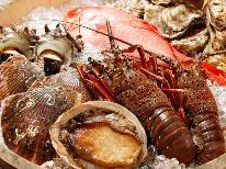 【宴会・忘年会】近海の海の幸を堪能★満腹贅沢★5名様~団体プラン