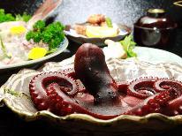 【一番人気】迷ったらコレ☆海鮮満喫!日間賀島の新鮮魚介を味わうスタンダード会席[1泊2食付]