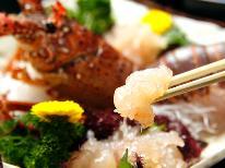 ◆冬季限定◆三大味覚!《ふぐ&伊勢海老&タコ》贅沢海鮮☆