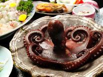 【海-umi-】名物★《大アサリ&タコ湯がき》 リーズナブルに島を満喫!-2食付-