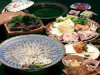 ◆冬季限定◆とらふぐ&アワビ☆高級食材!極上の味を堪能♪