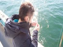【9/30まで期間限定】W島釣り&クルーズ☆釣りと島をぐるっと遊覧♪[1泊2食付]