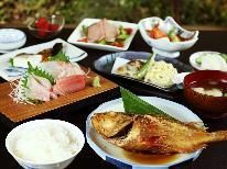【旬の海の幸を満喫】1泊2食スタンダードプラン♪