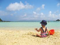 【期間限定】家族旅行応援◆海まで徒歩5分◆みんなで夏を満喫しよう♪【1泊2食付】