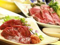 【-irodori彩-】洗心亭が誇る食の極み♪馬刺し&和牛のたたきと旬の彩り和創作