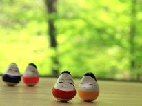 ☆温泉三昧☆最大10,000円お得!21時間ロングステイでのんびり【特典付き】