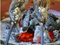 【1泊2食付】≪貸切風呂付≫と幻の魚 岩魚(いわな)料理付きプラン