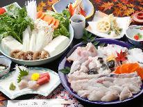 【冬の淡路をお気軽に♪】ふぐ鍋×和定食プラン