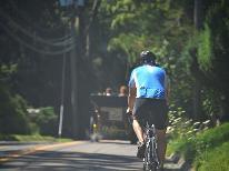 自転車で淡路を満喫★サイクリング&ポタリングプラン