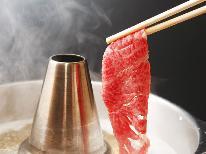 南九州の美食を堪能♪グレードアップ創作会席 -喜 yorokobi -≪2食付≫