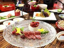 【極-kiwami-】料理長が腕を振るうプレミアム和懐石!桜刺し(馬刺し)の食べ比べに舌鼓