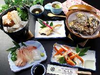 若狭の旅必見♪日本海の幸を堪能できる一般海鮮日替わり会席プラン