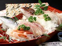 【福井県民限定割引&ワンドリンクサービス】大満足!日本海舟盛り海鮮プラン♪