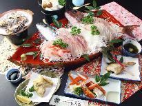 大満足!ピッチピチの魚介をふんだんに食べつくす( *´艸`)日本海舟盛り海鮮プラン♪