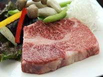【冬季限定】おひとり様13,000円☆板長の腕が光るこだわり和牛ステーキが特別プライスで味わえる!