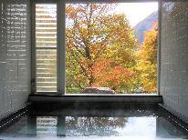 ☆ 【素泊まりプラン】貸切天然温泉でゆったり♪