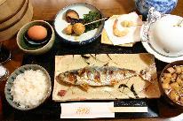 ☆ 【朝食付き】 天然温泉とこだわりの朝食プラン♪