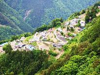 【期間限定】長野県 最南端 遠山郷の自然を満喫♪清々しい素泊りプラン