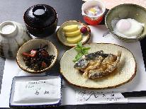 遠山郷の朝を満喫♪さわやか朝食付プラン【1泊朝食付】