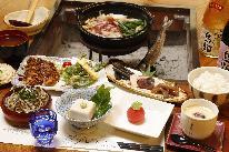 【スタンダード】囲炉裏を囲んで山国の味♪山の恵みを堪能出来る・・・1泊2食付