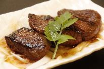 【ズラしてお得】2大特典付《 ジビエの焼き肉 》&《 かぐらの湯 入浴券 》無料で付きます♪お得で嬉しい。1泊2食付