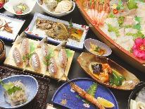 【料理自慢】海の幸満載リーズナブルプラン[1泊2食付]