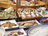 【鮮度抜群】海の幸満載 得々コースプラン[1泊2食付]