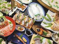 【常連に大人気】伊勢エビ・平目・鮑等豪華海鮮づくしの大漁舟盛付プラン