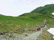 【お弁当付】トレッキングや登山に便利♪大自然と山々の景色を楽しもう!天然温泉で癒しのひととき♪