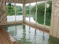 平日限定【朝食付】天然温泉の五色沼展望風呂で大自然を満喫♪月山を楽しもう★