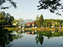 【素泊まり】山を楽しむ♪月山の大自然と自慢の天然温泉でのんびり自由旅★平日限定