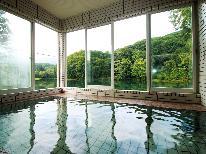 【朝食付】天然温泉の五色沼展望風呂で大自然を満喫♪月山を楽しもう★平日限定