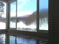 【朝食付】天然温泉の五色沼展望風呂で大自然を満喫♪月山を楽しもう★