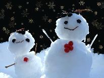 ★月山で冬を満喫★雪と戯れて天然温泉と深山料理で大満足〈1泊2食〉
