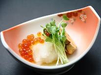 。☆ 年末年始は渋温泉でのんびり ☆。信州会席料理&温泉 ぐうたら年末年始特別プラン 《1泊2食》