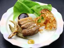 【カジュアルなお料理】 気軽な温泉旅行◆リーズナブル会席プラン 《1泊2食》