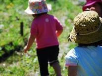 【家族旅行】夏におすすめ!夏祭り!信州牛陶板焼き付☆【お子様割引】【幼児宿泊無料】《1泊2食》