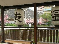 【長野マラソン専用/素泊まり】 当日湯田中駅まで送ります♪良質なかけ流し温泉で元気に出発!