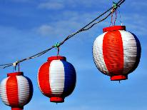 【8月4日~6日限定】日本一の大わらじ!毎年恒例・福島わらじまつりへ行こう♪夏祭り応援プラン