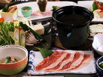 【人気NO.1】とろける美味しさを堪能♪三元豚のしゃぶしゃぶと源泉掛け流しの熱めの温泉を貸切で♪