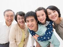 【お盆限定】厳選された福島牛をしゃぶしゃぶで味わおう!家族なら更にお得なファミリー割★≪3大特典付≫