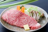 ☆とろける美味☆豊後牛サーロインステーキプラン =ネット最安値=