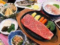 【お盆限定】A4米沢牛ステーキ180gを堪能!秘湯で過ごすお盆休み♪