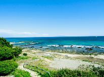 【夏休み・海水浴】白浜中央海水浴場はすぐそこ!お料理グレードUPプラン
