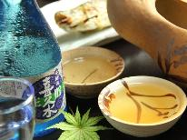 【秋の優雅旅】選べるワンドリンク付き♪夕食時、日本酒1合またはソフトドリンク1本付【1泊2食】 ◆ホームページ限定特典◆