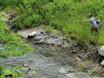 【渓流釣り♪】清流塩川の遊漁1日券が50%OFF!選べる朝食付き♪1泊2食