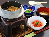 【ビジネス応援】ご馳走は炊き立て釜飯とオリジナル小鉢のシンプル定食[1泊2食付]