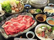 やっぱりお肉が大好き☆牛しゃぶ&プチ会席プラン!